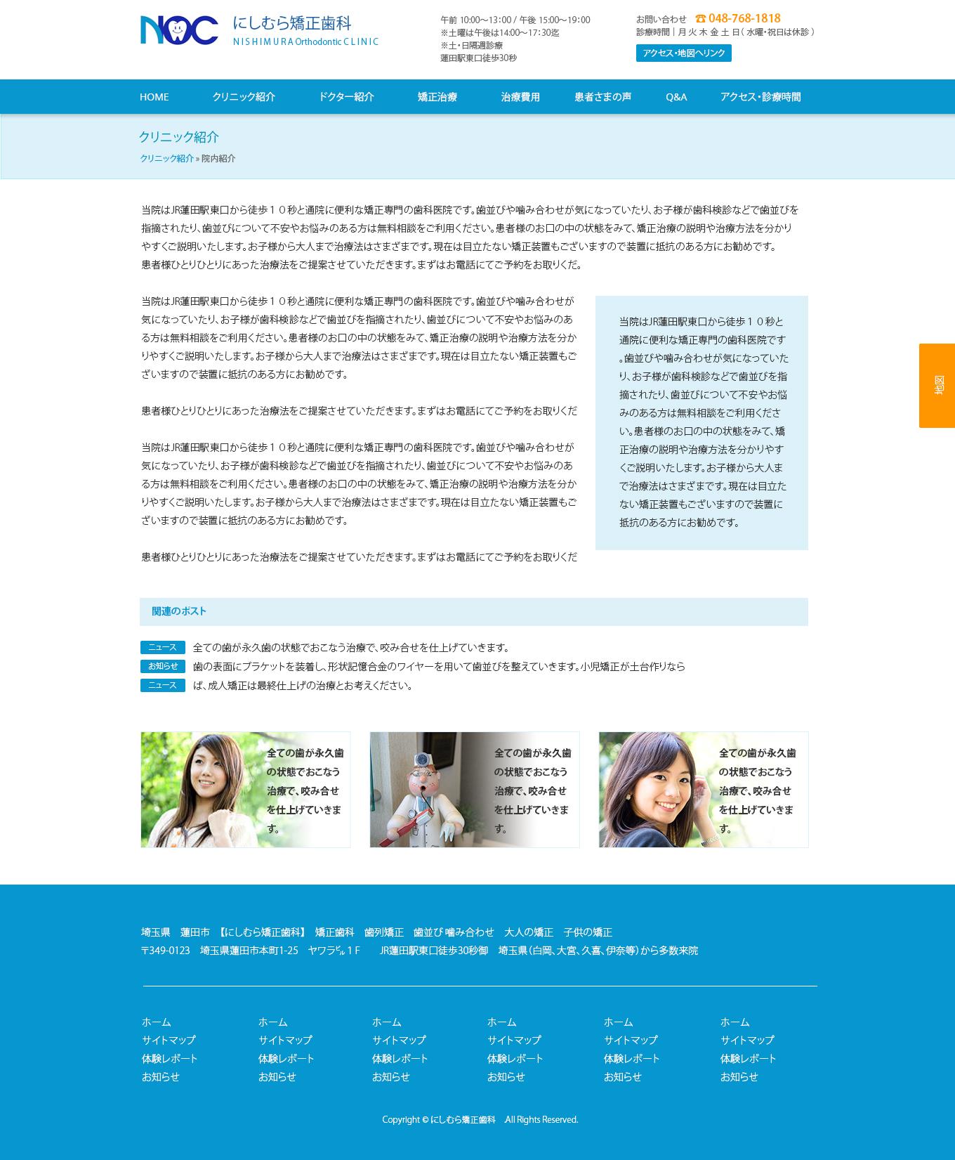 blog-op3