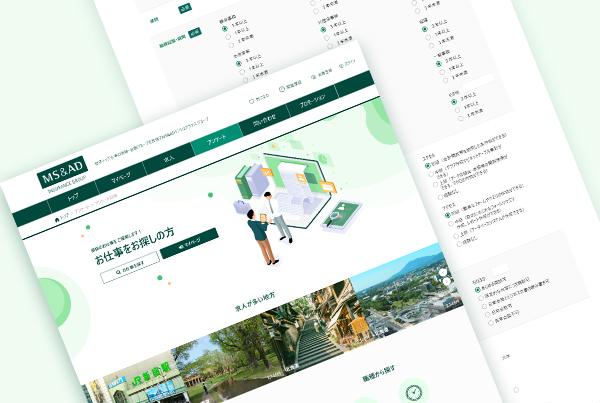 MSAD website